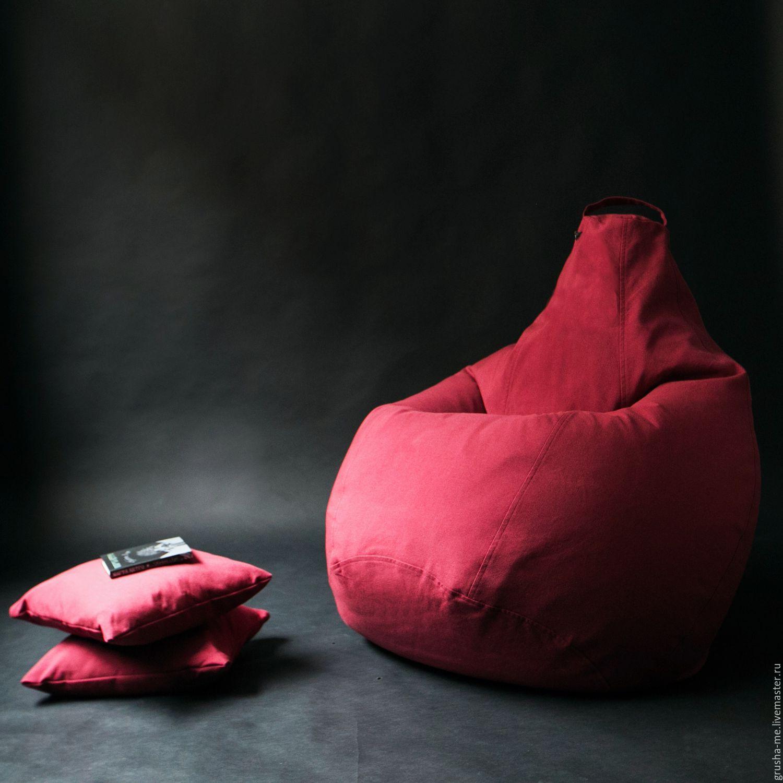 Что такое кресло мешок